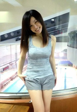 Cool Asian girlfriend, twitter photo